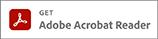 Adobe acrobat reader へのリンク画像